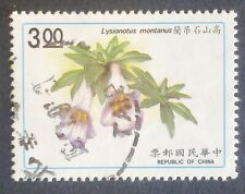 TAIWAN-TAJWAN STAMPS - Plants, 1991, used