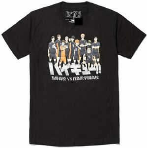 Haikyuu!! 3rd Season Loot Crate Exclusive T-Shirt XXL Official New & Unworn