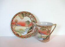 "Nippon Hand Painted ""Scenic"" Porcelain Cup and Saucer"