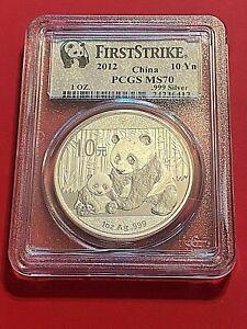 2012-Silver Panda P.C.G.S. MS-70-First Strike- Spots