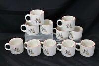 Farberware Holiday Snowman Cardinal Cups Mugs Lot of 11