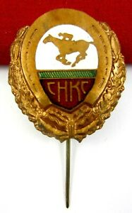 Bulgarian Equestrian Association Peoples Union Vintage Pin 1947