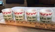 Lot Of 4  Hazel Atlas Egg Nog Christmas Coffee Tea Mug Jingle Bells Milk Glass D