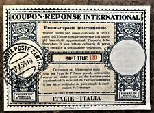 ITALY INTERNATIONAL REPLY COUPON IRC (EARLY DATE) 1954 REVALUED 60 to 120 LIRE