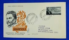 1955 Giovanni Pascoli FDC - Italy First Day Envelope