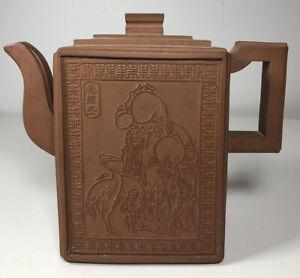 Chinese Yixing Square Teapot Zisha Fine Terracotta Shou Immortal Redware T Pot