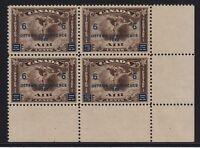 Canada Sc #C4 (1932) 6c Ottawa Conference Airmail Corner Block Mint VF NH MNH