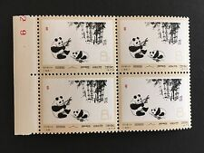 PRC CHINA 1973 BLOC TIMBRE GIANT PANDAS 8F MNH CHINE STAMP MAO REVOLUTION GEANTS