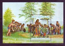 "Unusual Mint Cambodia Folk ""Buffalo"" Dance Souvenir Sheet, Scott #403 from 1983"
