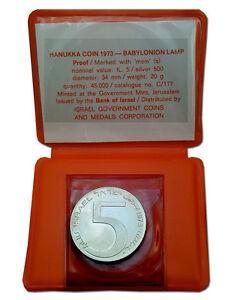 ISRAEL SILVER PROOF 1973 HANUKKAH Coin / Medal BABYLONION LAMP SILVER