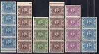 ROC China  1912 C1 In Commemoration of the National Revolution 22 Stamps OG