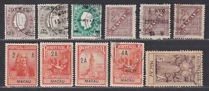Macao China Back of Book Newspaper/Postal Tax Stamps 11 Different SCV $70.25