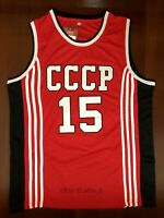 Retro Arvydas Sabonis #15 CCCP Team Russia Men's Basketball Jersey Red
