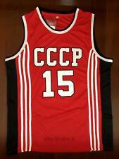 Retro Arvydas Sabonis #15 CCCP Team Russia Men's Basketball Jersey Red