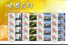 China Famous City Pingxiang Special Full S/S E Flower 中國萍鄉 花
