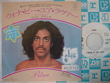 PROMO WHITE LABEL / PRINCE I WANNA BE YOUR LOVE / 7INCH