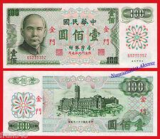 TAIWAN CHINA QUEMOY 100 Yuan 1972 Pick R112  SC / UNC