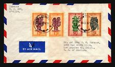 Belgian Congo 1948 Cover to USA / 10.50 Total - Z18191