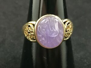 14ct carat (14k) gold carved lavender jade ring, Chinese characters, size O
