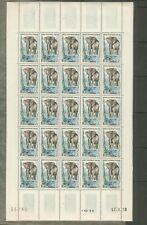 feuille de 25 timbres afrique équatoriale française 3 francs éléphant