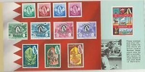 Bahrain 1966 Definitive set in Harrison & Sons presentation folder
