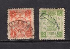 China 1894 1¢ & 2¢ Dragon - Used - Sc# 16-17 Cats $105.00