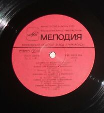 CLARINET & PIANO; HINDEMITH, POULENC, POOT; FEDDTOV, FEDORENKO; MELODIYA STEREO