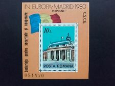 1980 - Romania -Conference of Security and Cooperation Europe, Mi.Bk.174 MNH