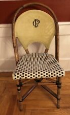 Vintage Bamboo Bentwood Basketweave Black & Cream French Bistro Chair