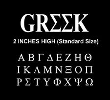 Greek Letter Fraternity and Sorority Vinyl Decals Sticker