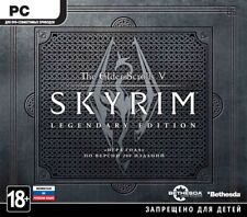 The Elder Scrolls V 5 Skyrim Legendary Edition Steam key region free