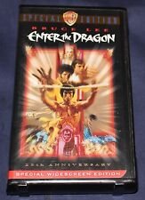 ENTER THE DRAGON BRUCE LEE - 25th ANNIVERSARY SPECIAL EDITION - VHS