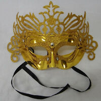 Gold Masquerade eye masks with sparkling Glitter venetian carnival party