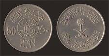 ARABIA SAUDITA 50 HALALA 1976/1397