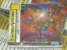 Shining Force III Scenario 1 (1997) New Factory Sealed Japan Sega Saturn Import