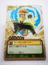 One Piece From TV animation bandai carddass carte card Made in Korea TD-W06