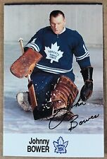 1988-89 JOHNNY BOWER ESSO MINI STICKER CARD TORONTO MAPLE LEAFS