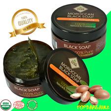 Jabón Negro Marroquí Aceite de Argán Beldi tradicional cuidado de la piel Hammam Savon Noir 200g