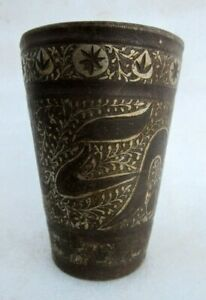 Antique Old Brass Hand Carving Islamic North Indian Milk Lassi Glass Tumbler Pot