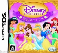 Used DS Disney Princess: Magical Jewels NINTENDO JAPANESE IMPORT
