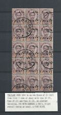SIAM/THAILAND.   PROVISIONAL ISSUE BLOCK OF 15 WITH DIFF.2 RRR