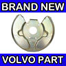 Volvo 240 260 (81-93) Front Brake Disc Back Plate (Girling W/O ABS) (Left/Right)