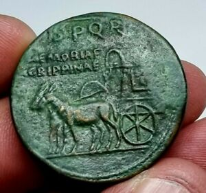 EXTREMELY RARE MINT ANCIENT ROMAN BRONZE SESTERTIUS OF AGRIPPINA.24,2 GR.35 MM