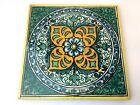 Made in Spain Cork Backed Yellow Green Orange Ceramic Decorative Tile Art