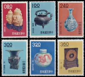 REPUBLIC OF CHINA-1962-TOPAZ TWIN WINEVESSELS,VASE,...MNH-
