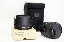 Sigma 85mm f/1.4 EX DG HSM Telephoto Lens for Canon DSLR