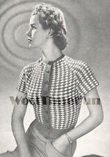 Vintage Crochet Pattern Lady's 1950s Glamour Short Sleeved Top/Cardigan/Blouse.