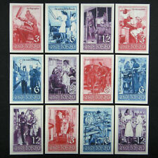 Germany Nazi 1941 1942 1943 1944  Stamps MINT Imperf Women create Third Reich WW