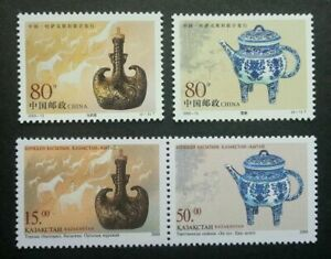 [SJ] China Kazakhstan Joint Issue Handicrafts 2000 Teapot Craft (stamp pair) MNH