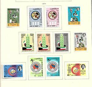 KUWAIT (G38) 1974-5 SG616-674 RANGE  COMMEMORATIVES  9 SETS   MM MH SEE 3 SCANS